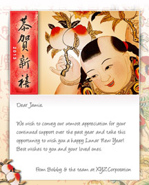 Chinese New Year eCards for Business - Chinese Plums