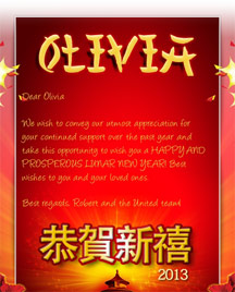 Chinese New Year eCards for Business - Fireworks