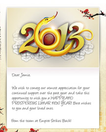 Chinese New Year eCards for Business - Golden Snake